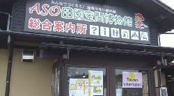 Michi-no-Eki Aso