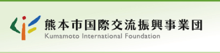 transportation_internationalfaoundation