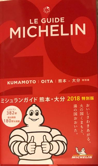 Risultati immagini per Guida Michelin - Kumamoto oita  2018